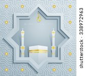 islamic background with arabic... | Shutterstock .eps vector #338972963