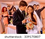 happy wedding couple and large... | Shutterstock . vector #339170807