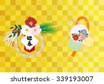 wreath decorating the new year. ... | Shutterstock .eps vector #339193007