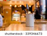 tools | Shutterstock . vector #339346673