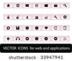 web icons | Shutterstock .eps vector #33947941