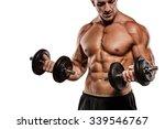 muscular bodybuilder guy doing... | Shutterstock . vector #339546767