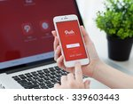 alushta  russia   october 29 ... | Shutterstock . vector #339603443