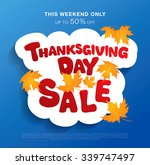 thanksgiving day. sale | Shutterstock .eps vector #339747497