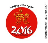happy new year. year of the... | Shutterstock .eps vector #339785627