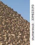 Bricks In An Ancient Pyramid.