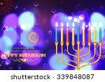 illustration of happy hanukkah  ...