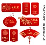 set of sale banners and badges... | Shutterstock .eps vector #339905423