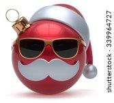 Christmas Ball Emoticon Happy...