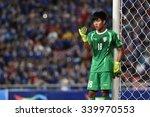 bangkok thailand nov12 2015 ... | Shutterstock . vector #339970553