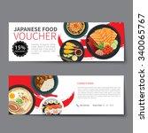japanese food voucher discount... | Shutterstock .eps vector #340065767