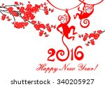 Happy New Year 2016. Year Of...