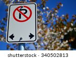 not parking sign  | Shutterstock . vector #340502813