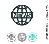 news vector icon. world globe... | Shutterstock .eps vector #340675793