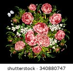bouquet of pink peonies and... | Shutterstock .eps vector #340880747