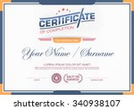 vector certificate template. | Shutterstock .eps vector #340938107