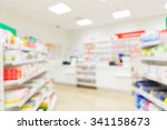 medicine  pharmacy  health care ... | Shutterstock . vector #341158673