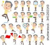 set of various poses of yellow... | Shutterstock .eps vector #341202143