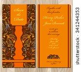 golden orange autumn tansy... | Shutterstock .eps vector #341244353