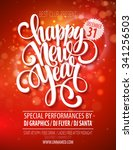 new year party poster template. ... | Shutterstock . vector #341256503