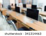 blurred computer room | Shutterstock . vector #341314463