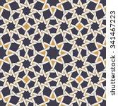 vector seamless islamic star... | Shutterstock .eps vector #341467223