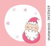 santa claus xmas card | Shutterstock .eps vector #34155619