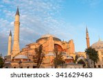 the hagia sophia in istanbul in ... | Shutterstock . vector #341629463