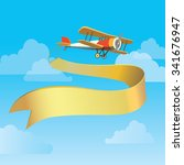 vector image of vintage plane... | Shutterstock .eps vector #341676947