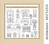 vector set with hand drawn... | Shutterstock .eps vector #341711513