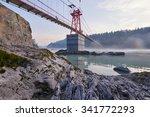 katun river | Shutterstock . vector #341772293