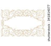 premium gold vintage baroque... | Shutterstock .eps vector #341814077