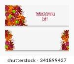 happy thanksgiving day | Shutterstock .eps vector #341899427