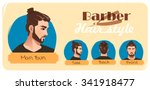 barber hairstyle man bun. ... | Shutterstock .eps vector #341918477