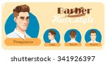 barber hairstyle pompadour.... | Shutterstock .eps vector #341926397