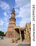 delhi  india   7 august 2014 ... | Shutterstock . vector #341999183