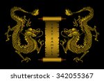 decorative golden scroll... | Shutterstock .eps vector #342055367