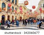 macau   january 30  2015  the...   Shutterstock . vector #342060677