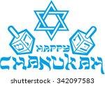 chanukah icons | Shutterstock .eps vector #342097583