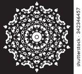 vector calligraphic design... | Shutterstock .eps vector #342346457