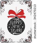 typographical greeting card.... | Shutterstock .eps vector #342470213