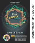 vector night party invitation... | Shutterstock .eps vector #342529907