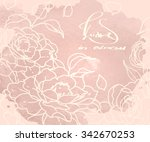 ornate frame hand drawn flower... | Shutterstock .eps vector #342670253