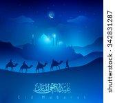 desert arabic landscape... | Shutterstock .eps vector #342831287