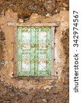 Small photo of Ornate window in moroccan adobe house, Oued Nfis Valley