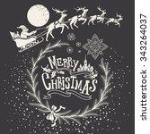 christmas hand drawn... | Shutterstock .eps vector #343264037