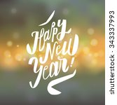 new year cartoon bold...   Shutterstock .eps vector #343337993