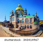 full view of colorful domes the ... | Shutterstock . vector #343414967