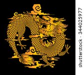 design of golden orient dragon... | Shutterstock .eps vector #344025977