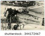 ussr   circa 1980s  an antique...   Shutterstock . vector #344172467